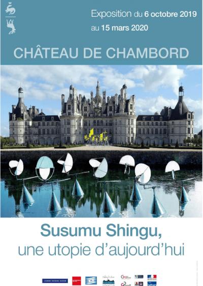 affiche susumu shingu chambord